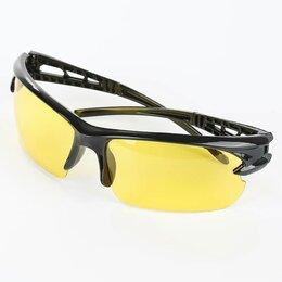 Спортивная защита - Взрывозащищенные солнцезащитные очки для путешествий, 0