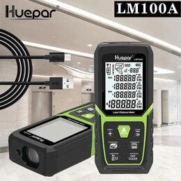 Измерительные инструменты и приборы - Лазерный дальномер Huepar LM100A, 0