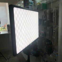 Осветительное оборудование - Студийный свет / свет для съемки (новый), 0
