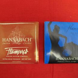 """Струны - Струны для классической гитары HANNABACH  Germany """" Flamenco"""", 0"""