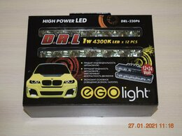 Электрика и свет - Дневные ходовые огни DRL-230P6, новые., 0