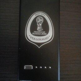 Универсальные внешние аккумуляторы - HOCO FIFA WORLD CAP RUSSIA 2018 ( HOST  CITY VOLGO ), 0