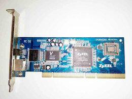 Сетевые карты и адаптеры - LAN_1000Mb PCI-X, 0