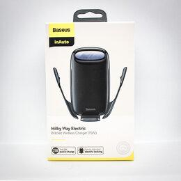 Держатели мобильных устройств - Автомобильный держатель с беспроводной зарядкой Baseus Milky Way 15W, 0