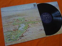 """Виниловые пластинки - LE ORME """"SMOGMAGICA"""" 1975, 0"""