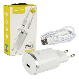 Зарядные устройства и адаптеры - Зарядное устройство hoco C37A 2.4A c кабелем…, 0