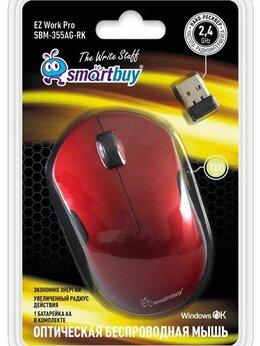 Мыши - Новая Мышь беспроводная Smartbuy 355AG, 0