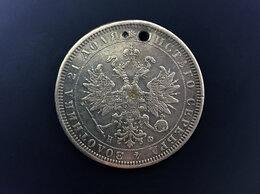 Монеты - Серебряный рубль 1878 нф нечастый, 0