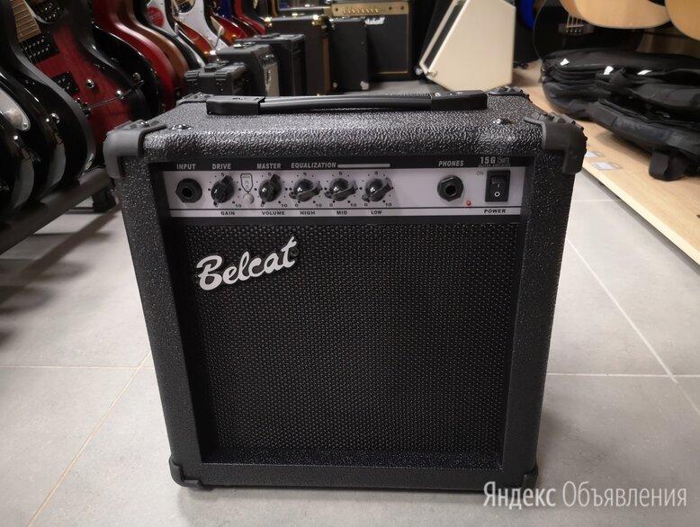 Новый комбик Belcat 15G (15W) по цене 5990₽ - Гитарное усиление, фото 0