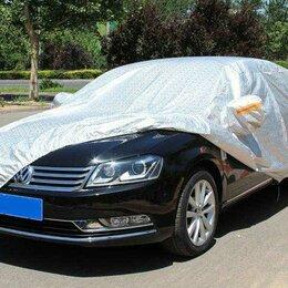 Тенты - Качественный трехслойный зимний тент для авто, 0