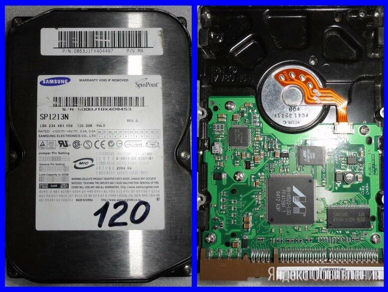 ЖЁСТКИЙ    ДИСК  -  120   ГБ.     ( IDE )     ( 3.5 ) по цене 250₽ - Жёсткие диски и SSD, фото 0