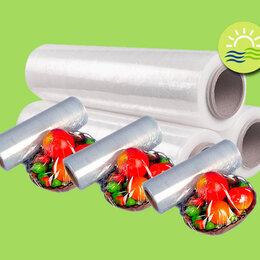 Прочие хозяйственные товары - Пищевая стрейч(стретч) пленка 300мм, рулон 300м, 0