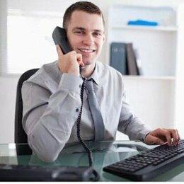 Менеджеры - Менеджер по продажам , 0
