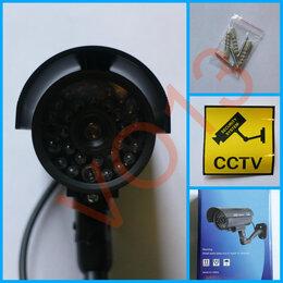 Камеры видеонаблюдения - Камера видеонаблюдения. Муляж, 0