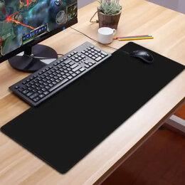 Коврики для мыши - Большой игровой коврик для мыши, 80х30 см, 0