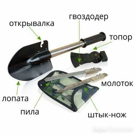 Многофункциональная складная Чудо лопата 7в1 мультитул туристический по цене 1590₽ - Лопаты, фото 0