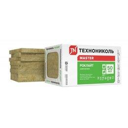 Изоляционные материалы - Утеплитель Роклайт 50 мм минеральная плита, 0