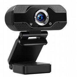 Веб-камеры - Новые веб-камеры 1080p с микрофоном, 0