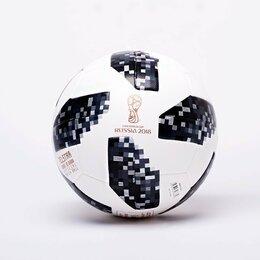 Мячи - Мяч World Cup Telstar, 0