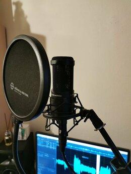 Оборудование для звукозаписывающих студий - комплект для записи звука, 0