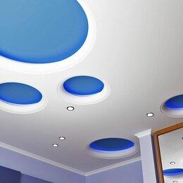 Потолки и комплектующие - Потолки натяжные, 0