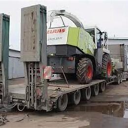 Спецтехника и навесное оборудование - Услуги по перевозке сельскохозяйственной техники, 0
