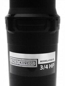 Измельчители пищевых отходов - Измельчитель пищевых отходов Bone Crusher BC 910…, 0