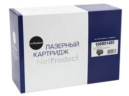 Картриджи - Картридж NetProduct (N-106R01485) для Xerox WC…, 0