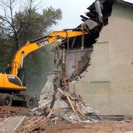 Строительство - Снос домов, слом пристроек, демонтаж любой сложности., 0