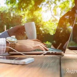 Менеджеры - Менеджер онлайн, 0