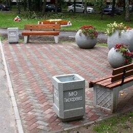 Скамейки - Скамейка бетонная, 0