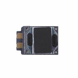 Аудиомодули - Динамик для SAMSUNG Galaxy S8 / S8 Plus / A8 /…, 0