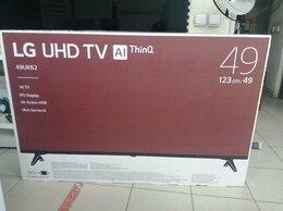 Телевизоры - Телевизор новый LG , 0