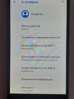 Мобильные телефоны - Телефон NOKIA 5, 0