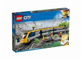 Конструкторы - Lego City 60197 Пассажирский поезд Новый, 0
