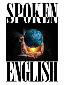 Сертификаты, курсы, мастер-классы - Английский Разговорный США Индивидуально без…, 0