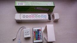 Световое и сценическое оборудование - контроллеры для светодиодных лент и модулей, 0