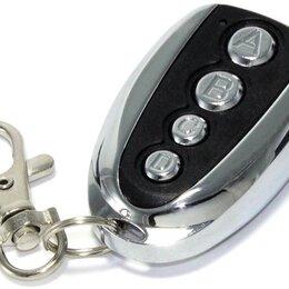 Ключи и брелоки - Новый универсальный ПУЛЬТ ДЛЯ ВОРОТ И ШЛАГБАУМОВ, 0