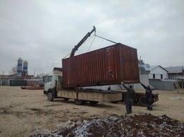Готовые строения - морской контейнер 20 фут , 0