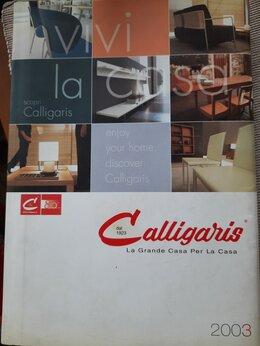 Фотоальбомы - Каталог итальянской мебели, 0