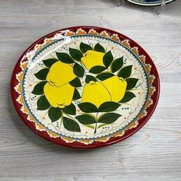 Блюда, салатники и соусники - Узбекский Ляган 41 см., 0