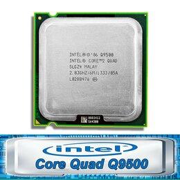 Процессоры (CPU) - Процессор intel Core 2 Quad Q9500, торг, обмен, 0