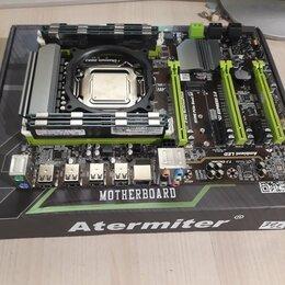 Материнские платы - Материнка + Xeon E5-2650v2, и 16 Гб памяти, 0