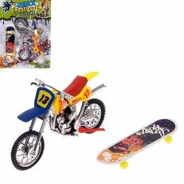 Фигурки и наборы - Набор пальчиковый мотоцикл и скейтборд «Экстрим», 0