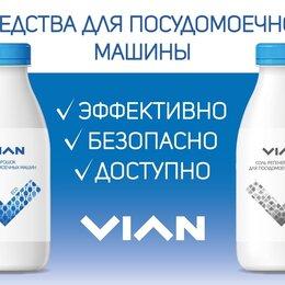 Бытовая химия - Натуральный порошок и соль для посудомоечной машины, 0