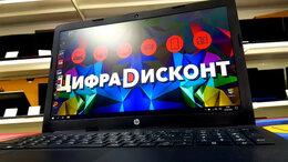 Ноутбуки - HP A9-9420 8Гб HDD 500Гб R4 Graphics На Гарантии! , 0