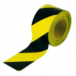 Строительный скотч - Лента оградительная ЛО-250 желто/черная (Размер:…, 0