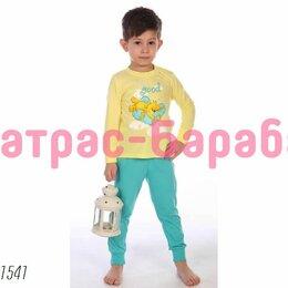 Домашняя одежда - ⭐Детская пижама «Пижама Good (желтая)», 100% хлопок, 0