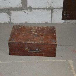 Другое - Чемодан деревянный 50-х годов. Привезу бесплатно, 0