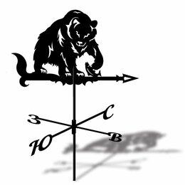 Флюгеры - Флюгер Медведь, 0